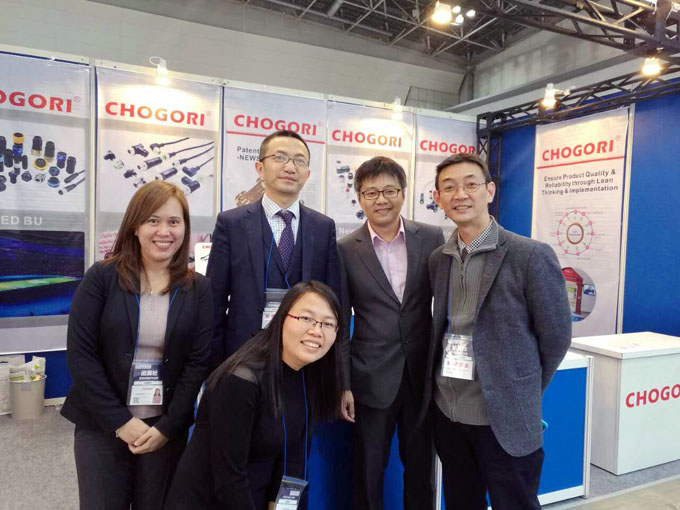 Thank you for meeting us at Smart Factory Expo & Robot 2017