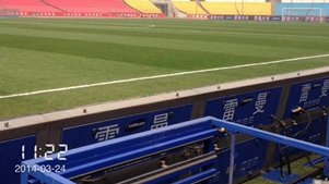 The Application of Chogori Connector on Chinese Super League's  Field