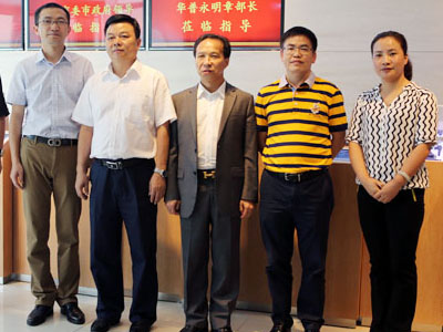Municipal Government Leaders of Liling City, Hunan Province visit in CHOGORI