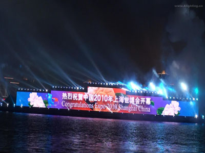 2010 Shanghai World Exposition