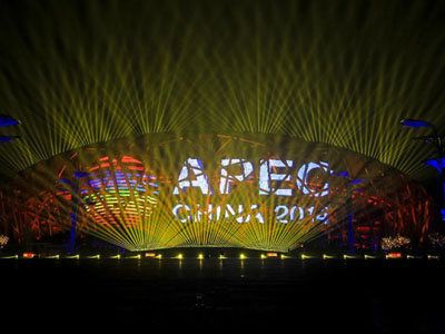 2014 Beijing APEC Meeting